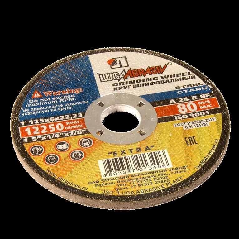 Круг по металлу зачистной ГОСТ 21963-82 Луга
